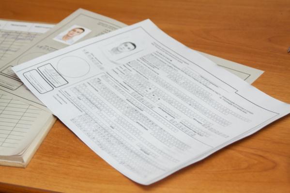 Выброшенные документы датированы в основном 2005 годом
