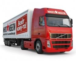 «Много Мебели»: рекордные объемы доставки
