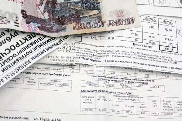 Недоставленные вовремя квитанции не освобождают челябинцев от оплаты капремонта