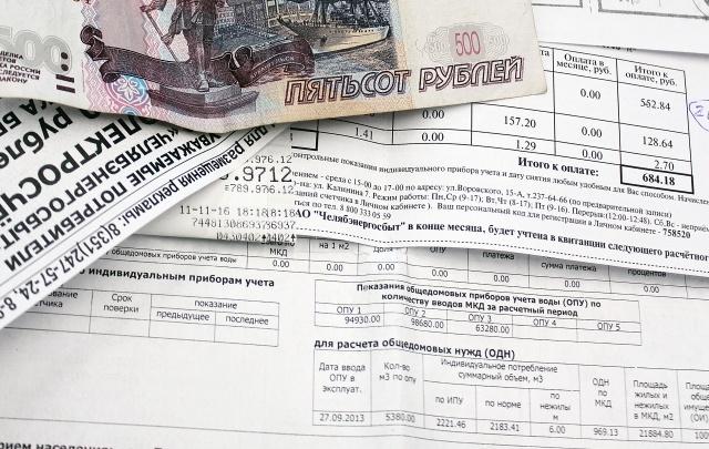 В марте квитанции за капремонт челябинцам придут с опозданием