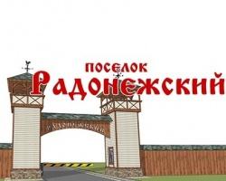 Рублевка: теперь и в Челябинске!