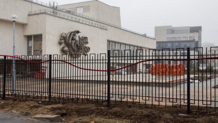 Волгоградский ГДЮЦ впервые за десять лет остался без строительных заборов