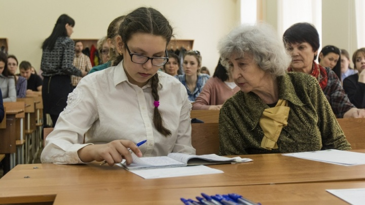 «Отличников будет меньше, чем в прошлом году»: полторы тысячи ростовчан написали «Тотальный диктант»