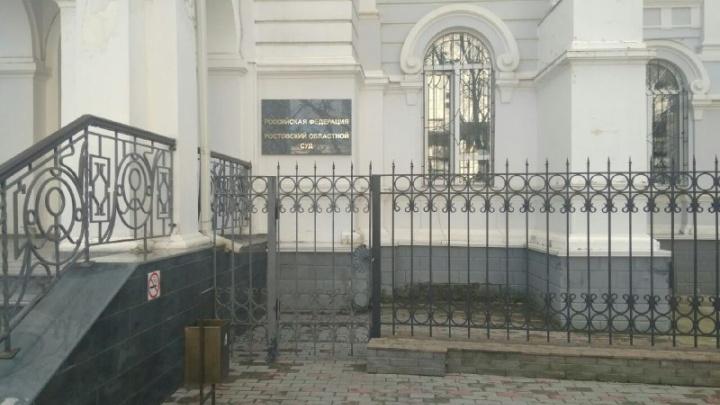 Оставить приговор в силе: суд отклонил апелляцию ростовского экс-полицейского, осужденного за взятку