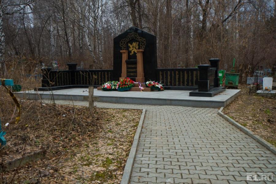 """Мемориал чехословацким легионерам, """"павшим на пути к свободной родине"""" в годы гражданской войны (1918–1919)."""