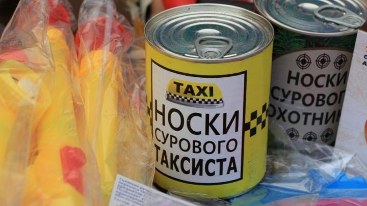 Носки таксиста, мёд, икра: что и за сколько можно купить на ярмарке «Летний торжок»?