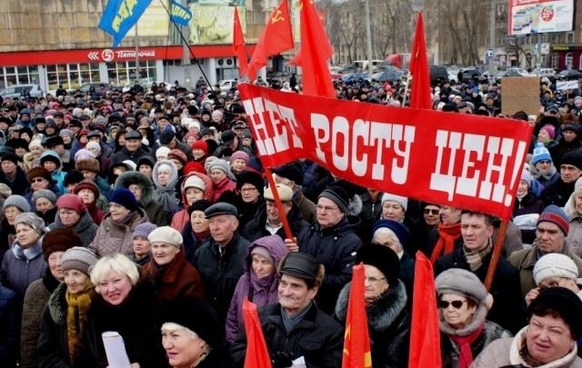 Жители Самары снова выйдут на митинг за возврат льгот пенсионерам