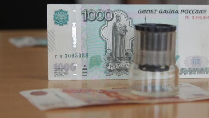 Подделывают чаще – судят реже: на Южном Урале всплывает всё больше фальшивых денег