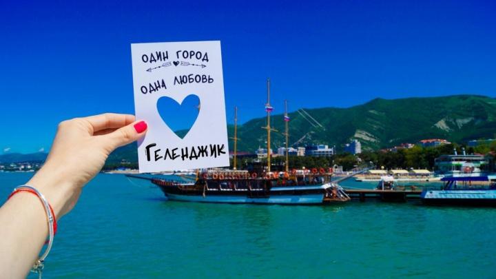 Хочешь в открытое море — прогулка на яхте, хочешь в горы — джиппинг: солнечный Геленджик глазами пермяка