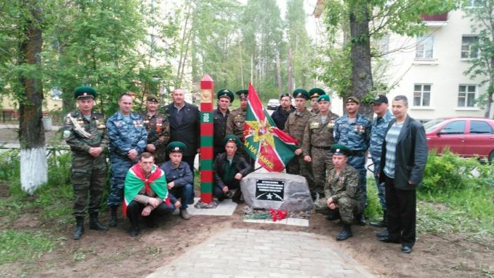 В Новодвинске открыли памятник пограничникам