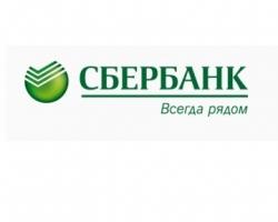 "Акция Сбербанка: «1000 бонусов ""Спасибо"" за оплату услуг ЖКХ»"