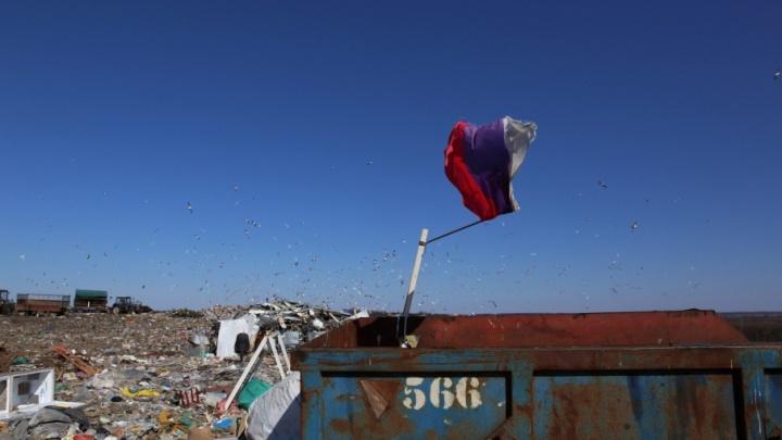 По грузовику в день: под Ярославль везут опасные медицинские отходы