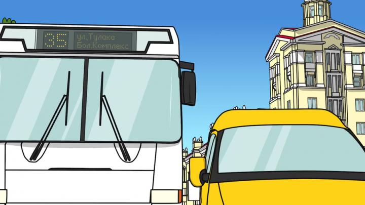 В Волгограде сняли мультфильм про хорошие автобусы и плохие маршрутки