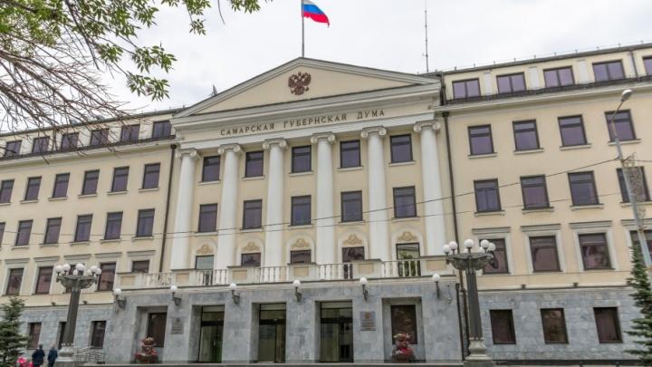 В Самаре отложили рассмотрение вопроса о смягчении антиалкогольного закона