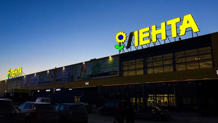 «Лента» выставила на продажу торговый комплекс в Челябинске
