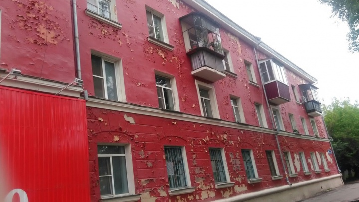 Фасады челябинских домов, выкрашенных к приезду Путина, приведут в порядок