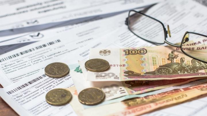 В Самаре УК и ТСЖ заставляют взыскивать долги с населения за услуги ЖКХ