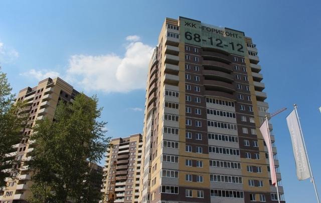 Минус 150 000 рублей на двухкомнатные квартиры от ЖК «Горизонт»