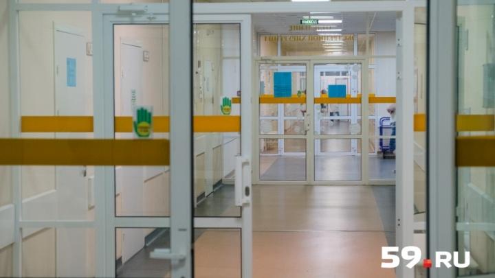Из больницы выписали всех детей, пострадавших при нападении на пермскую школу