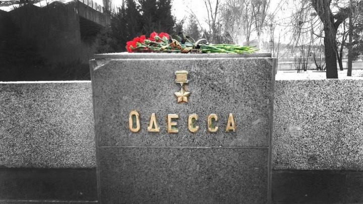 В Волгограде вспомнят погибших одесситов