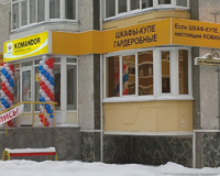 В Тюмени открылся новый фирменный мебельный салон KOMANDOR