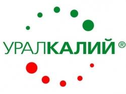 «Уралкалий» опубликовал финансовую отчетность за первое полугодие