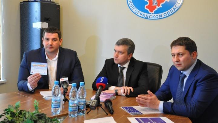 Волгоградцев завлекают на президентские выборы билетами на «Волгоград Арену»