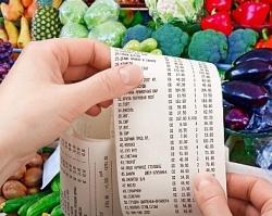 Инфляция в ноябре замедлилась до 15%