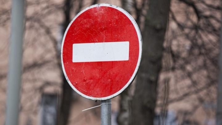В Ярославле из-за бала перекроют улицы
