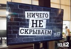 Готовимся к Новому году с Tele2