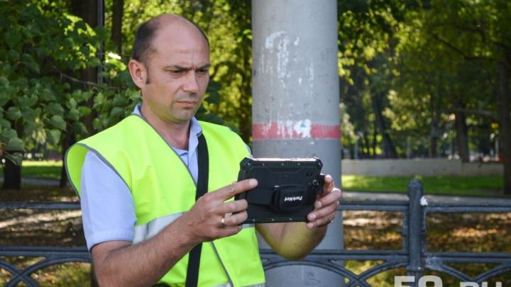 Власти Перми будут бороться с «закрывальщиками» номеров с помощью планшетов