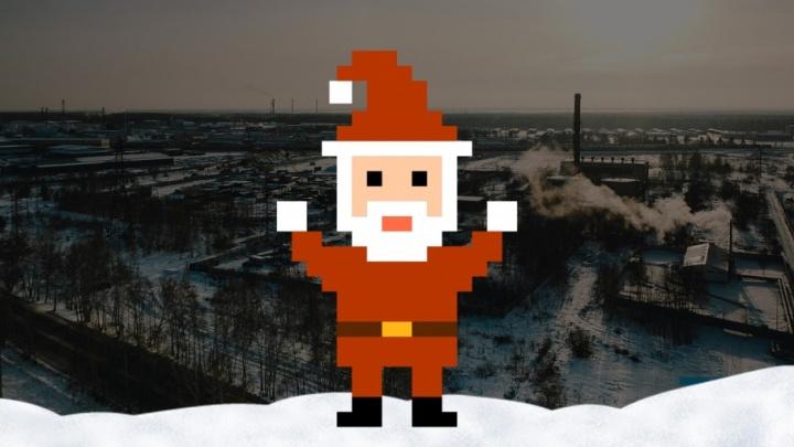 Спаси Тюмень от снега: онлайн-игра от 72.ru, которая избавит вас от скуки, а город — от сугробов