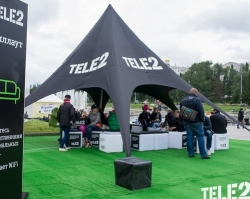 Тюмень зажигает с Tele2