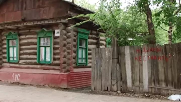 Возвести школу и детский сад: проект застройки центра Самары отправили на доработку