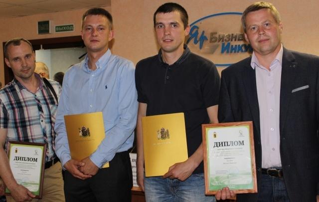 Сотрудники ЯНОСа – призеры областного конкурса рационализаторов и изобретателей