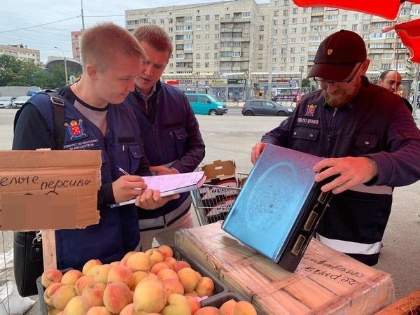 Комитет по контролю за имуществом Санкт-Петербурга
