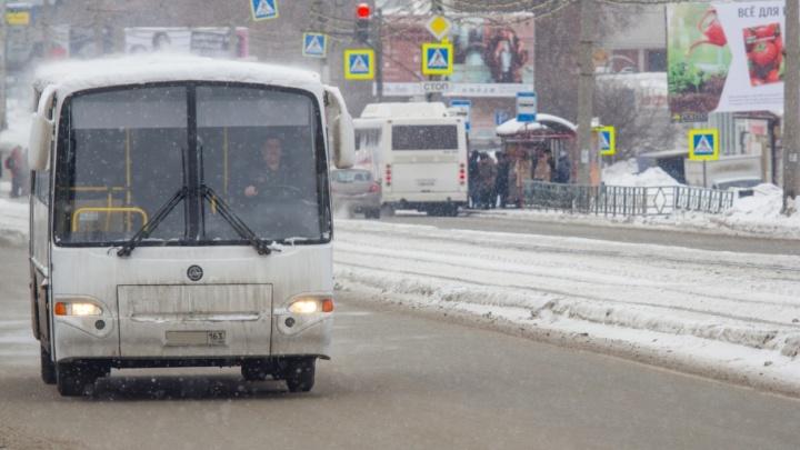 Во время ЧМ-2018 в Самаре ограничат движение международных и заказных автобусов