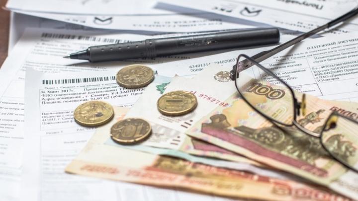 Минэкономразвития Самарской области: тарифы на ЖКХ будут расти из-за инфляции