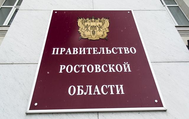 Новая котельная в Новочеркасске обойдется региональному бюджету 38,5 млн рублей