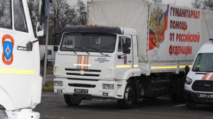 Ростовскую область пересекли 30 грузовиков с гуманитарной помощью для Донбасса