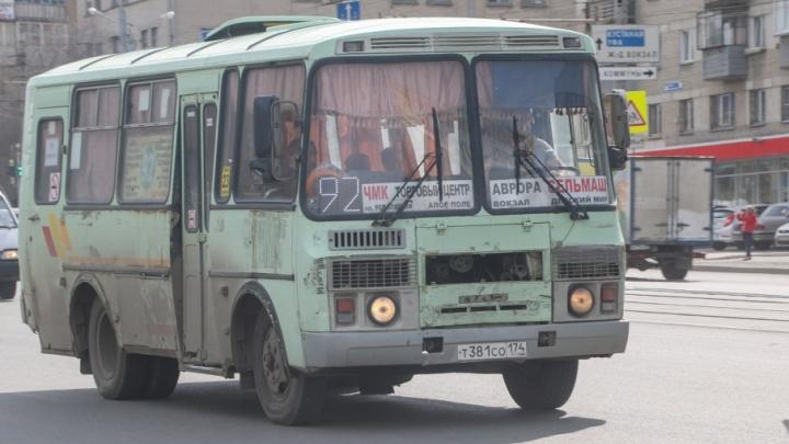 В День знаний и Курбан-байрам челябинские маршрутчики запустят резервные автобусы