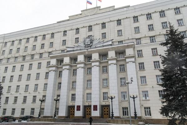 Предложение будет рассматривать Законодательное собрание Ростовской области