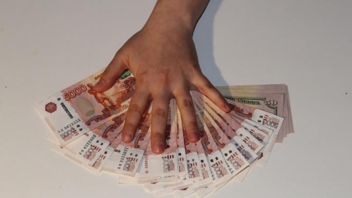 Банк «УРАЛСИБ» представил новые премиальные пакеты услуг для физических лиц