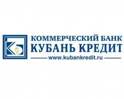«Кубань Кредит» презентовал ипотечные программы в донском колледже