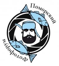 Областной «Поморский фотофорум» стартует в Архангельске