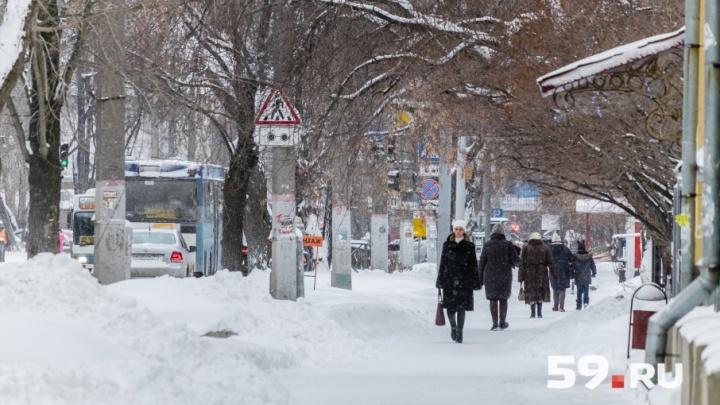 Будет облачно и снежно: публикуем прогноз погоды на выходные в Перми