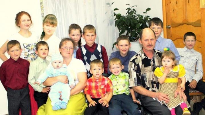 Владимир Путин наградил многодетную семью из Прикамья