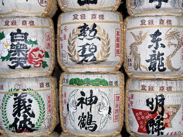 Традиционные емкости для саке//DPA/PHOTAS/ТАСС