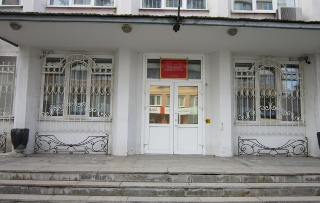 В Самаре экс-главу регионального управления Росприроднадзора амнистировали в зале суда