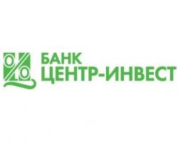 В банке «Центр-инвест» объем вкладов вырос на 15%